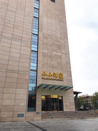 青海首富肖永明:从饭店老板到钾肥大王_吞并国企成为行业第二
