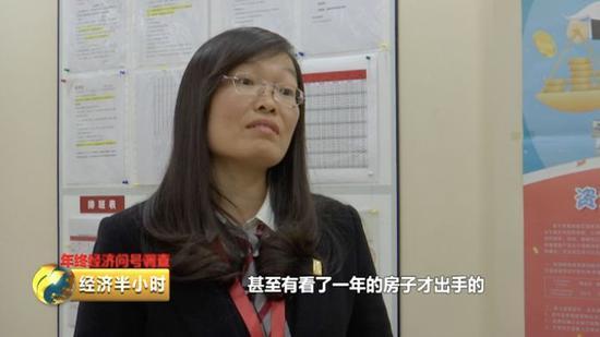 北京某地产经纪人谭敏