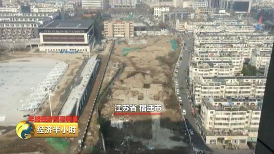 江苏省宿迁市