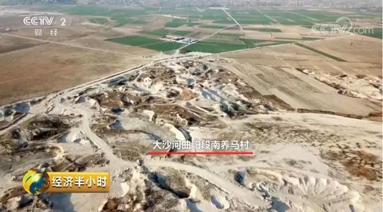 大沙河曲�段南�B�R村