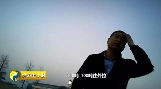 �h航砂�龉ぷ魅�T:超��超�d的�都在晚上12�c以后,100��、100��往外拉。