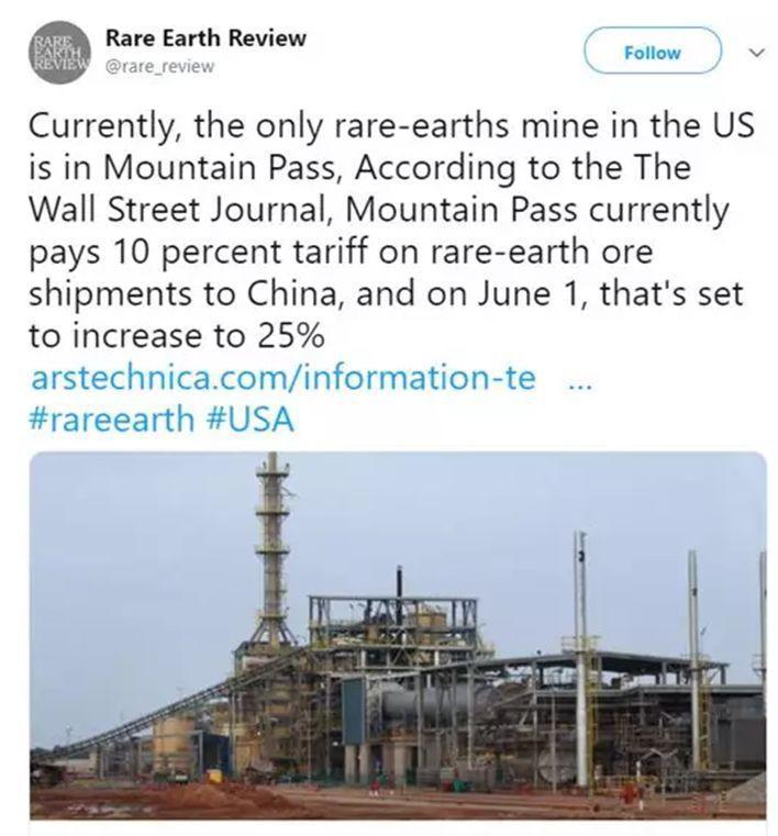 而中国在。这件事的态度