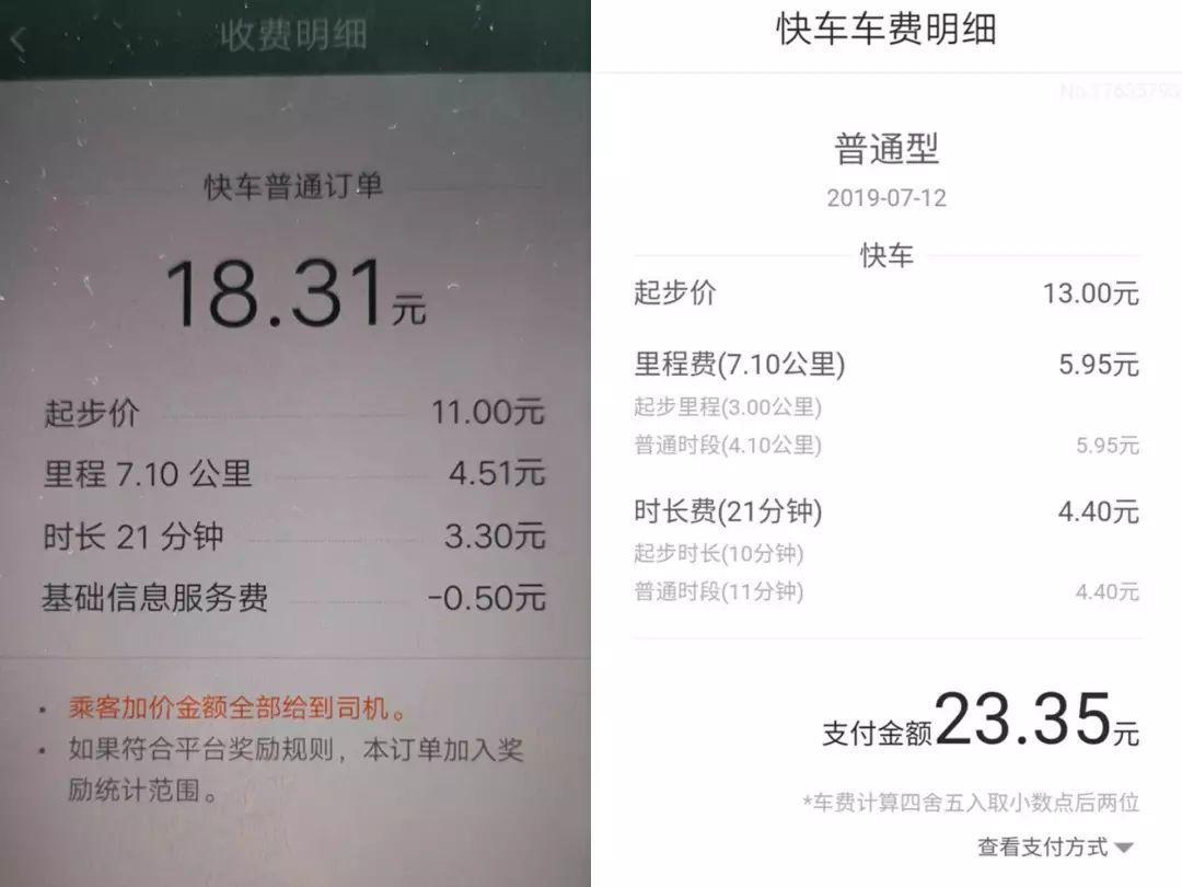 http://www.shangoudaohang.com/shengxian/169102.html