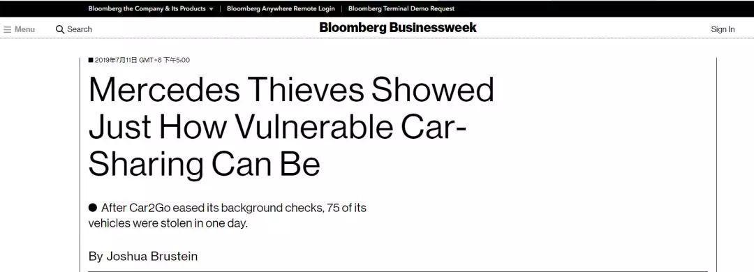 有人拿奔驰做共享汽车,多辆汽车在芝加哥被盗