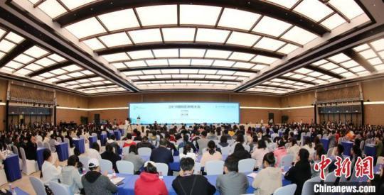 2019国际区块链大会召开国际专家探讨未来发展趋势