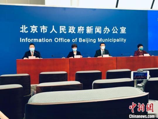 北京将有序恢复跨京冀公交线路运营、进出京远程客运班线