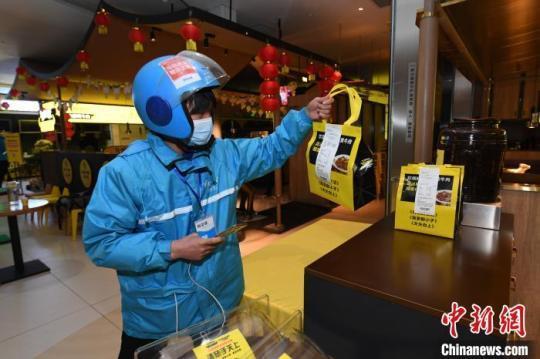 上半年湖南GDP同比添长1.3%新兴经济激发新动能