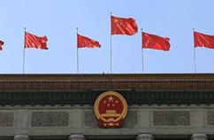 中央政治局召开会议:做好疫情防控和经济社会发展工作