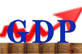 """省份GDP增速前三落定:贵州反超云南卫冕 烟酒煤电""""立功"""""""