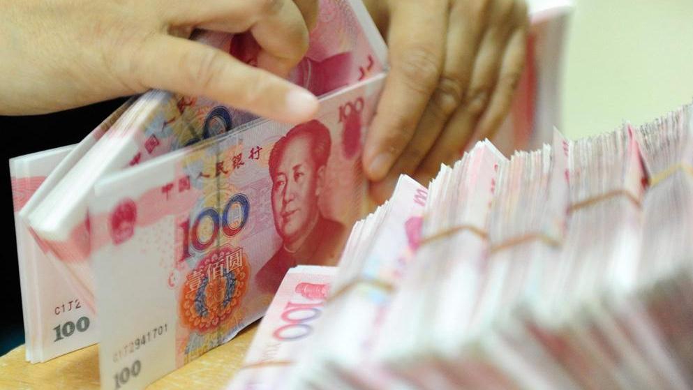 央行:深化利率市场化改革,保持人民币汇率基本稳定