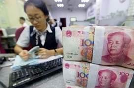 银行业金融机构对疫情防控企业信贷支持超2万亿元