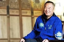 中坤集团创始人黄怒波:推动宏村旅游数字化转型