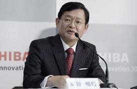 东芝CEO车谷畅昭迫于股东压力离职 董事长接任