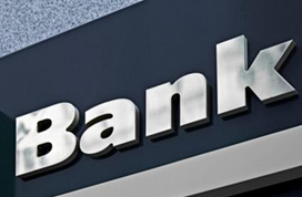 透视民营银行股权变动:从35元到不足1元 价格为何天壤之别?