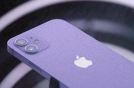 未提造车计划!苹果发布紫色iPhone12