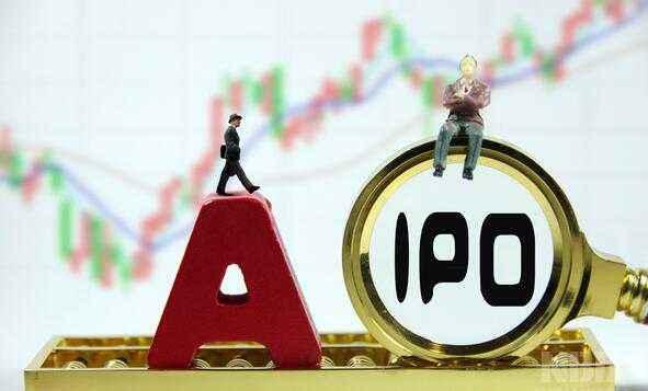 券商更谨慎?港股新股发售价定于下限的IPO占比超4成