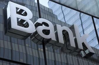 上市银行半年报:5家城商行营收净利增速可观