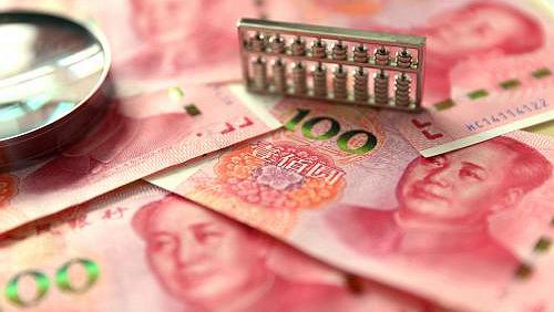 山东发布上半年外汇收支数据 结售汇顺差达40.9亿美元