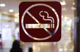卫健委:香烟包装图片警示已纳入控烟履约工作计划