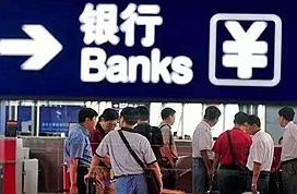 恶意黑产滋生 银行投诉边界在哪