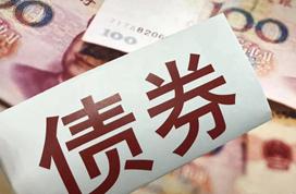 1-6月全国发行地方债33411亿,平均利率3.44%