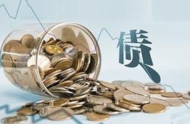 重庆2021年预计发行约2500亿元政府债券 将面向个人和中小投资者筹资