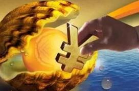 活力、便利、效力……上半年税收新成绩折射中国经济新气象