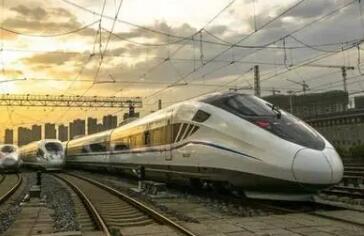 【经纬早班车】北京西站27日67趟始发列车停运;沪深等地惊现假银行