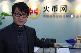 火币集团创始人李林任桐成控股CEO,股价最高涨逾1.3倍