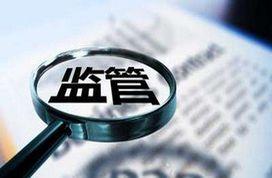 """官方回应换脸软件""""ZAO""""涉嫌侵权:已制定多项法规标准"""