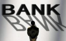 辽阳银行8000万股股权司法变卖 已近两月仍无人问津