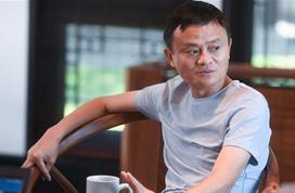 马云:未来全球化将由中国内需驱动