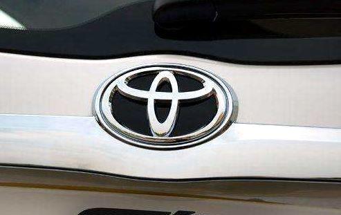 外媒:丰田8月销量同比减10.6%,对美出口时隔10个月转增