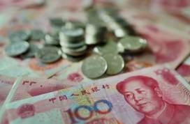 证监会:前8月挂牌公司利用新三板实现融资229.13亿