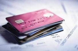 """欠200元要还3万!信用卡透支11年如何""""利滚利""""?"""