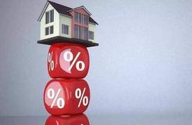 银川:非宁夏户籍市辖区限购1套 二套房首付比例最低40%