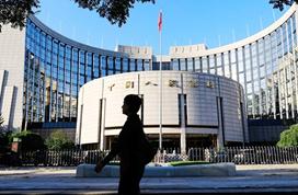 宽货币让位于宽信用,债市跌回降准前