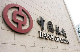 个贷违规用于购房等 中行上海分行被罚540万