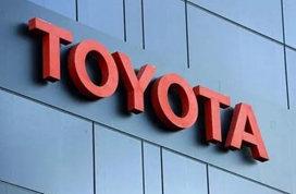 外媒:丰田将投34亿美元在美生产电动汽车电池
