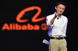 马云:双11是中国内需的成功,希望以后给半天假