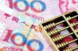 助力脱贫攻坚决战!财政部提前下达专项扶贫资金1136亿