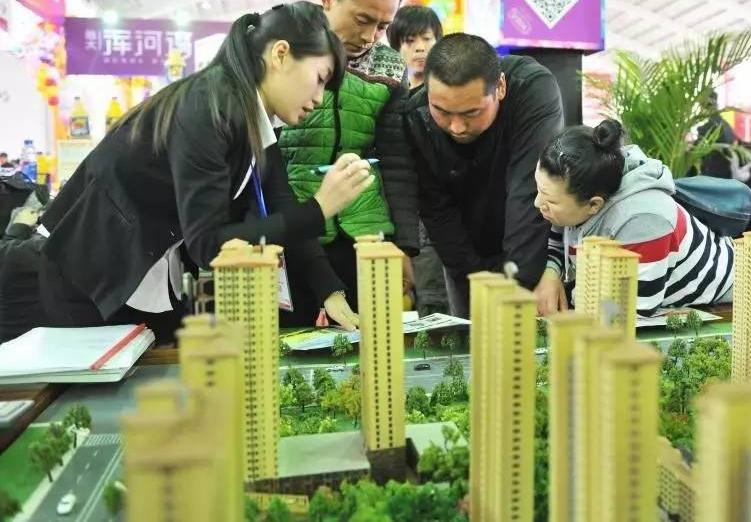 北京二手房挂牌价连续4月下跌 降至62924元/平方米