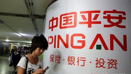 中国平安拟香港上市第二项医保业务 软银参与投资
