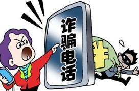 去年用户标记骚扰电话近4亿次 深圳标记的诈骗电话数最多