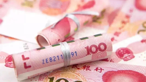 """财政部晒2020年""""国家账本"""":bmw798.com,卫生健康支出同比增超15%"""