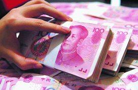 快去存钱!新年首月超9成银行一年定存利率上浮超30%