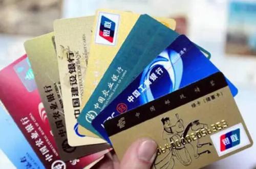 信用卡分期提前还款不划算 建行、农行等银行照收手续费