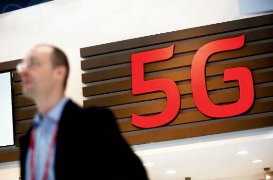 联讯证券:5G将全面带动行业增长,关注业绩高增长品种