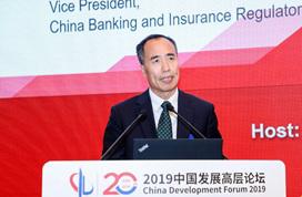 王兆星:银保监会正在抓紧研究新一轮的开放措施