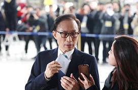 外媒:韩国前总统李明博涉贿案5月3日启动预审